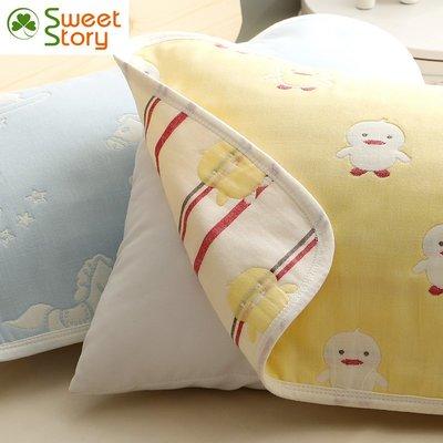 【ulker_801營業中】兒童一對裝枕巾純棉枕頭布四季卡通紗布毛巾女嬰兒男寶寶高檔枕巾