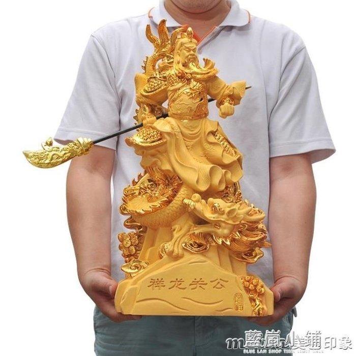 沙金關公擺件財神關公像財神爺佛像供奉客廳--柳風向