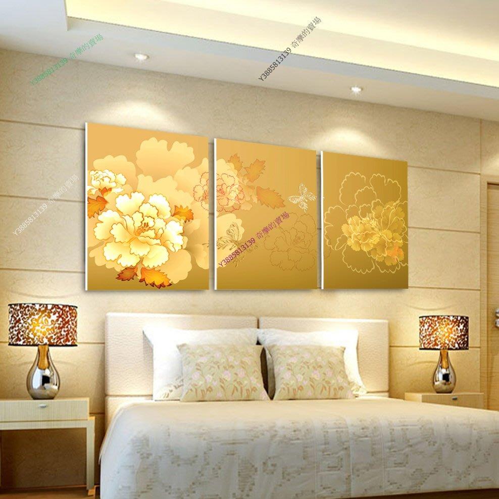 【60*60cm】【厚2.5cm】黃色印象-無框畫裝飾畫版畫客廳簡約家居餐廳臥室牆壁【280101_100】(1套價格)