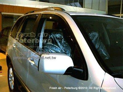 比德堡崁入式晴雨窗 寶馬BMW  X5 E53 2000-2007年專用 原廠品質 (前窗兩片價)