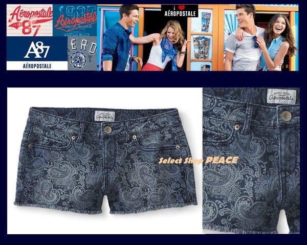 Aeropostale 美國【現貨 出清】0號 彈性 牛仔 短褲 Paisley Denim