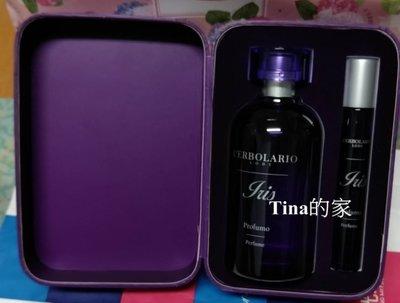 義大利 蕾莉歐鳶尾花香水 125ml+10ml  40周年紀念香水禮盒