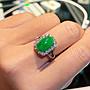 《玉殿》綠戒指