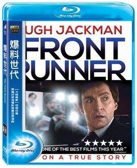 合友唱片 面交 自取 爆料世代 藍光 The Front Runner BD