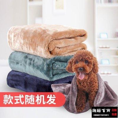 狗狗被子睡墊秋冬耐咬貓咪寵物毛毯加厚毯子床墊棉墊窩墊狗狗墊子【潮酷百貨】