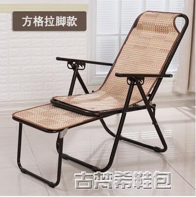 折疊椅 辦公室折疊躺椅午休午睡陽台竹椅折疊椅靠椅成人夏天涼椅子竹躺椅 鞋包igo