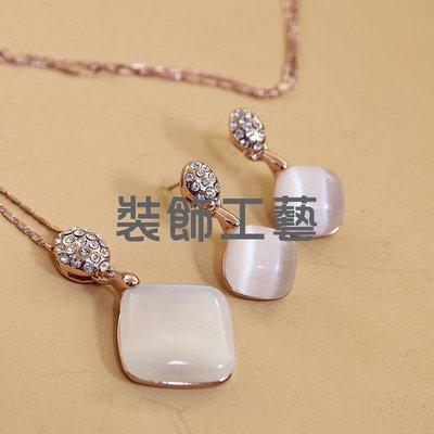 威妮華歐美原創大牌夸張菱形貓眼石項鏈鎖骨鏈女士氣質耳環套裝潮