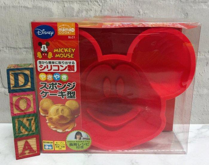 【Dona日貨】日本正版 迪士尼米老鼠米奇Mickey Mouse 大頭造型 鬆餅模型/模具 B23