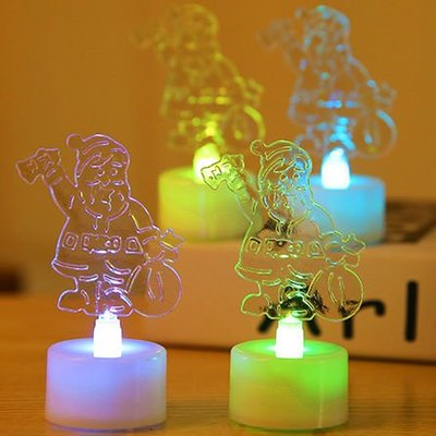 聖誕節平安夜LED七彩蠟燭壓克力小夜燈(聖誕老人)-艾發現