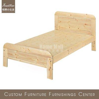 HOME MALL~3.5尺白松木涼板床 $2600~(雙北市免運費)7N