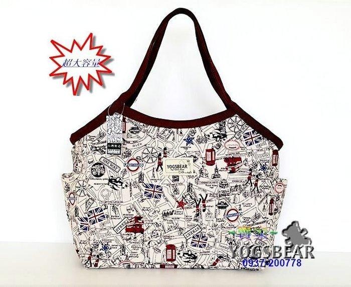 【YOGSBEAR】台灣製造 I 大容量 防水袋 手提袋 手提包 公事包 書包 媽媽包 旅行袋 YG03