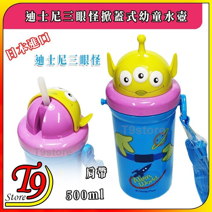 【T9store】日本進口 Toy-Story (玩具總動員) 三眼怪掀蓋式幼童水壺 (500ml) (有肩帶)