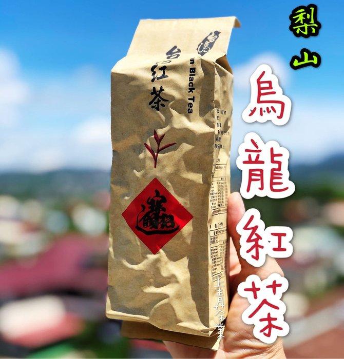 梨山高山烏龍紅茶 ~真的好喝~~上青茶業
