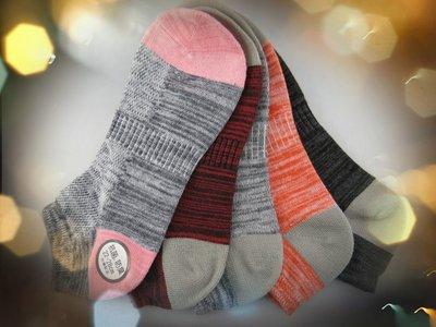 【潮】花彩除臭襪船型款 寬口款 機能襪 運動襪 學生襪 休閒襪 新北市