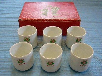 陶瓷茶杯(7)~~國泰人壽~~御之花~~樂瑋興業有限公司~~附盒子~~6個合售