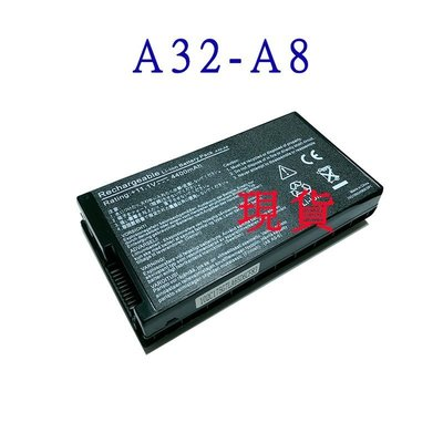 全新 ASUS 華碩 A8TL751 B991205 NB-BAT-A8-NF51B1000 電池 台中市