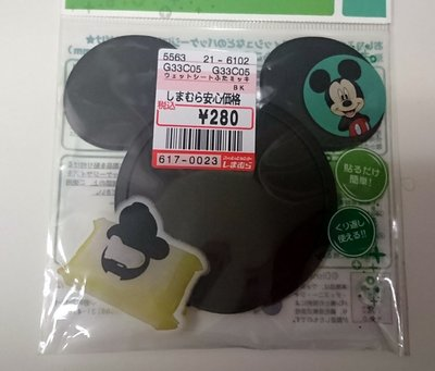 (日本製)迪士尼 米奇/米妮濕紙巾蓋(共四款)**粉紅桃子可愛雜貨