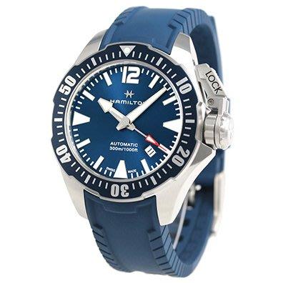 HAMILTON H77705345 漢米爾頓 手錶 機械錶 42mm FROGMAN 卡其海軍系列蛙人 橡膠錶帶 男錶女錶