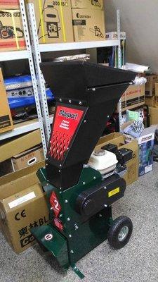 全新紐西蘭Masport引擎式樹枝粉碎機/樹枝切碎機(本田引擎)單人可輕鬆操作/可粉碎6公分*免運費