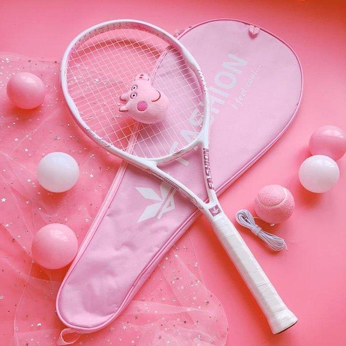 春季上新 網球拍單人初學者全套裝專業單雙打帶線回彈男女成人碳素網拍
