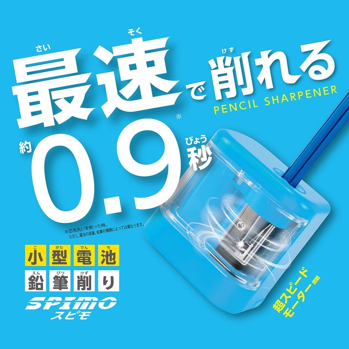 日本KOKUYOSTAD迷你電動削鉛筆機  小型削鉛筆