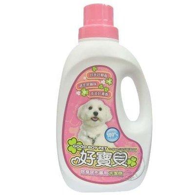 【🐱🐶培菓寵物48H出貨🐰🐹】好寶貝》除臭尿布專用洗潔精1200g  特價380元