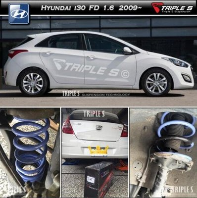 【酷熊】Triple S(TS)短彈簧 現代 Hyundai I30 gasoline / Diesel 可搭配KYB Bilstein 避震器 總成