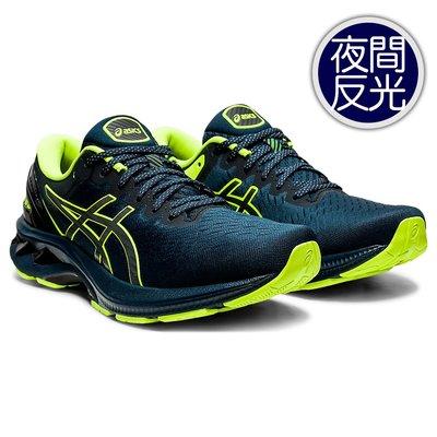 ASICS GEL-KAYANO 27 LITE-SHOW 慢跑鞋 夜間反光 支撐型 1011B146-400 21SS