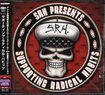 (甲上唱片) SRH Presents Supporting Radical Habits - 日盤