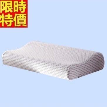 記憶枕-零壓慢回彈承托頸部太空記憶棉枕頭3款67b29[獨家進口][米蘭精品]