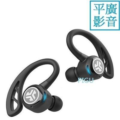 平廣 三代 送充器+袋 JLab Epic Air Sport 藍芽耳機 台灣公司貨 另售JBUDS COWON CX7