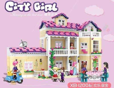 積木總動員 星堡 XB-12006 校園女孩:歡樂宿舍 CityGirl:Joy Dorm 1334PCS