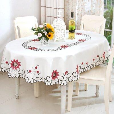 繡花家用橢圓形桌布布藝圓桌圓形桌布椅套 LQ3344