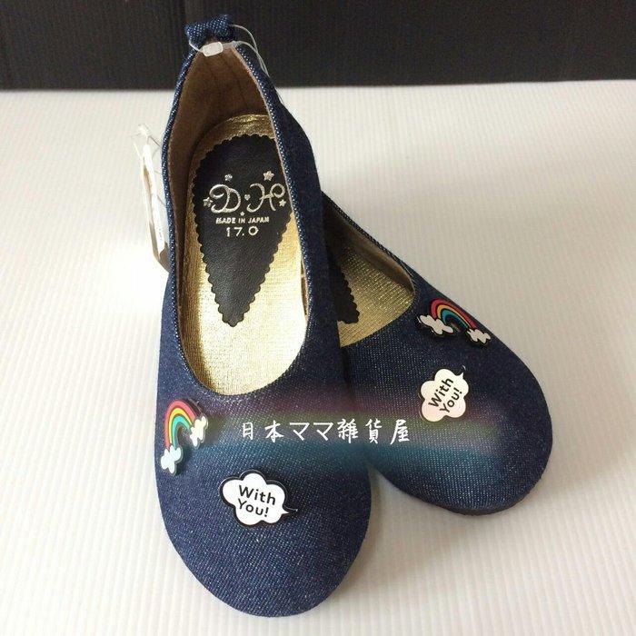 日本帶回 日本製 彩虹女孩童鞋 17cm (全新品無鞋盒)