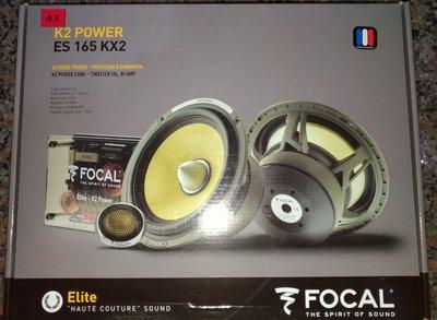 全成專業汽車音響TOYOTA 指定升級喇叭FOCAL K2 POWER ES 165 KX2分音喇叭