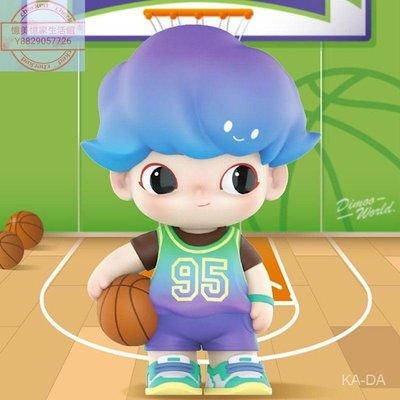 【憶美憶家生活館】POPMART泡泡瑪特限量DIMOO籃球選手公仔吊卡手辦桌面擺件dfo950