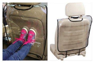 ~寶貝 館~ 汽車座椅椅背保護墊 保護罩 防汙墊 防刮 防磨 防踩 ~透明黑色邊