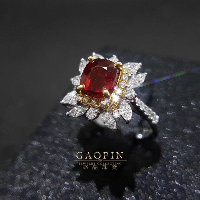 【高品珠寶】2.01克拉鴿血紅寶石戒指 女戒 18K #986