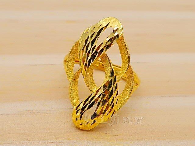 如玉坊珠寶 進口噴砂電刻造型戒  黃金戒指  AS&