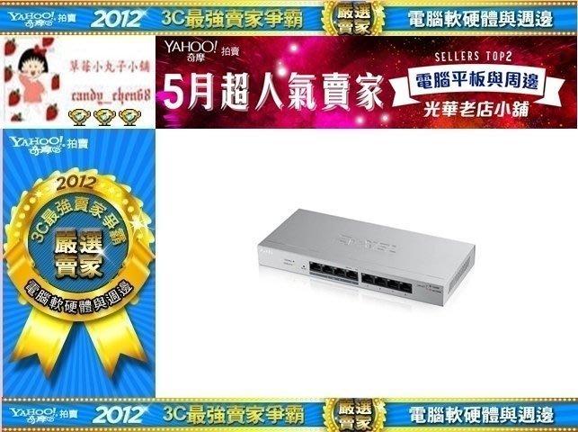 【35年連鎖老店】ZyXEL合勤 8埠1000M Gigabit POE網路交換器(GS1200-8HP)有發票/3年保
