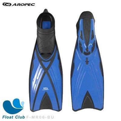 AROPEC 套腳式塑膠潛水蛙鞋 #XS - Potential 潛力