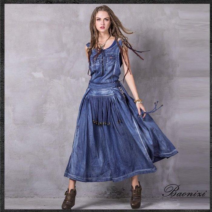 《免運》大碼 藍色復古工字背心 收腰顯瘦大擺 連衣裙 墨綠色/藍色 兩款洋裝 A8205 Baonizi 寶妮子
