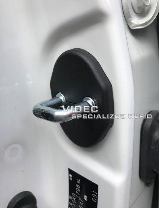 巨城汽車精品 納智捷 LUXGEN U5 S3 專用 車門 限位器 門鎖扣 限位器 保護蓋 新竹 威德