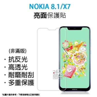 【飛兒】衝評價!NOKIA 8.1/X7 保護貼 亮面 高透光 耐磨 耐刮 多重保護 保護膜 198