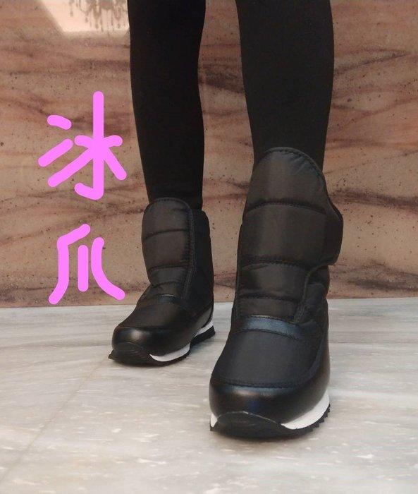 【shiang預購】兒童兩雙+37深藍爸爸媽媽少男少女親子雪靴情侶三色雪靴~冰爪款真正雪地靴/雪靴~超厚防滑輪胎底~