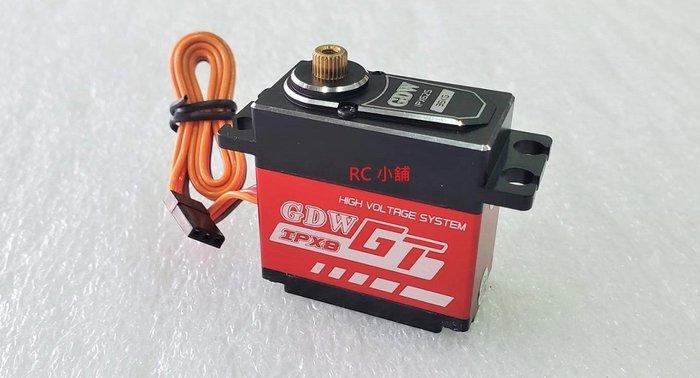 ** RC 小舖** DW IPX625 HV防水 高壓版 大扭力無核心(35KG/IPX8) 全金屬伺服機
