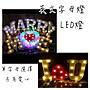 燈箱 &棒棒糖氣球館& 英文字母燈 LED燈 字母...