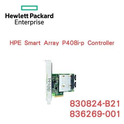 HPE伺服器 Gen10控制器 PCIe Controller Smart Array P408i-p SR