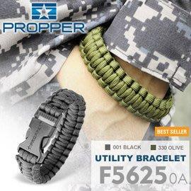 【ARMYGO】PROPPER UTILITY BRACELET 多工能編織手環 F5625