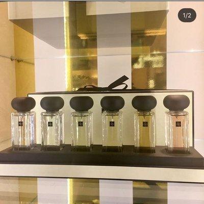 [現貨] Jo Malone Rare Teas Cologne 珍茗 珍酩 旅行 香水組合 15mlX6